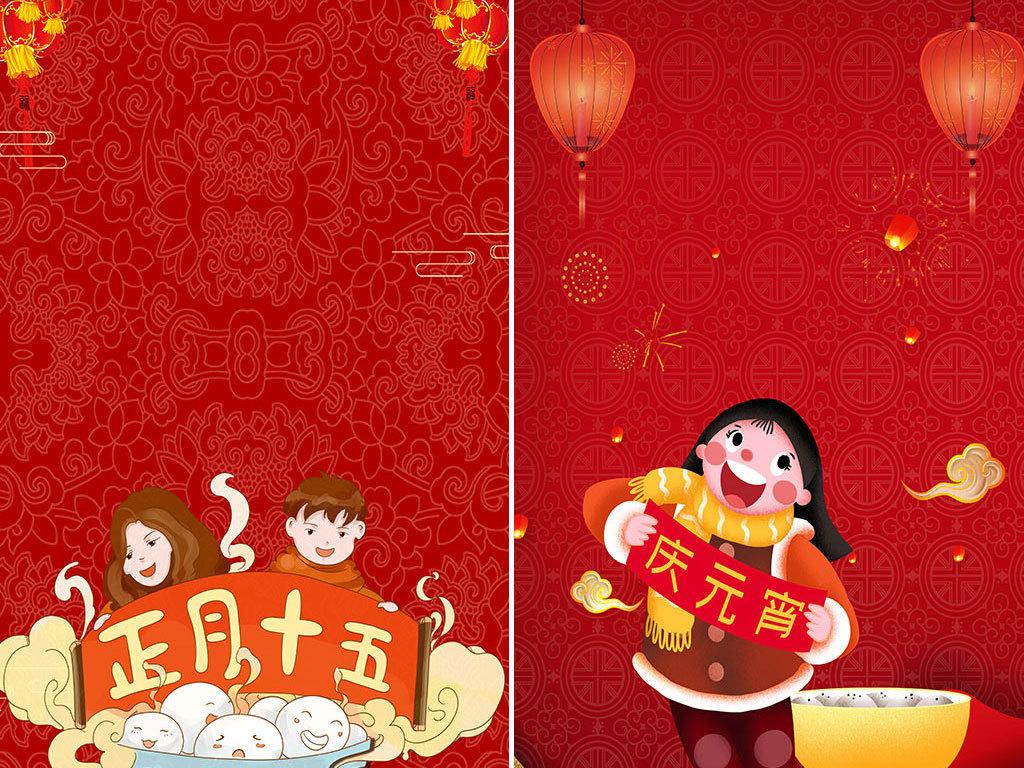 2019猪年春节除夕年夜饭预定海报H5背景图图片设计素材 高清模板下载 15.57MB 新年海报背景大全