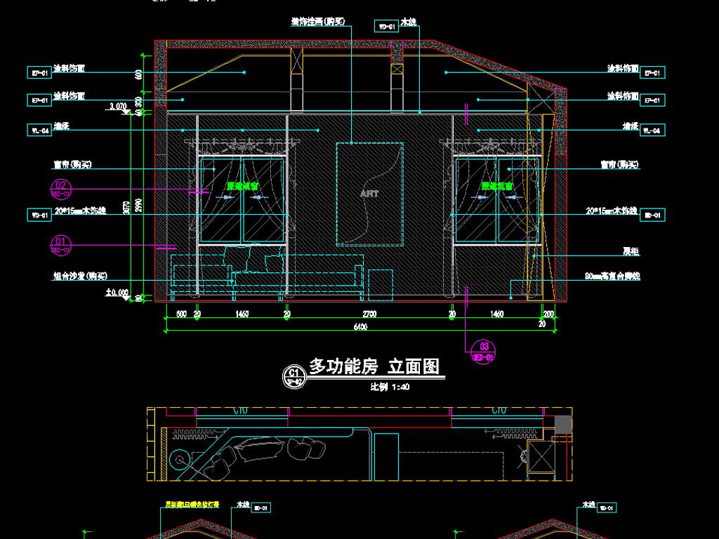 中式别墅施工图别墅立面欧式吊顶橱柜壁炉