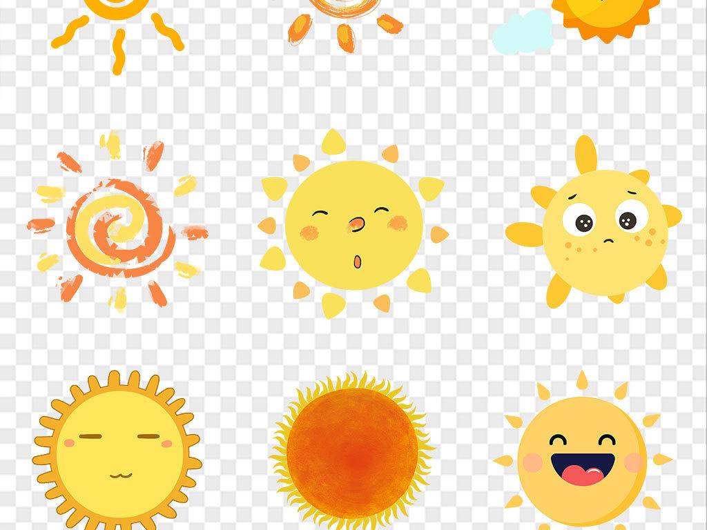 卡通手绘可爱太阳表情笑脸海报素材png