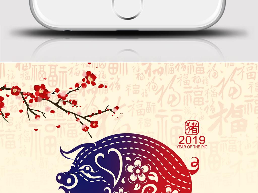 2019清新简约喜庆春节过年新年贺卡放假通知手机海报图片