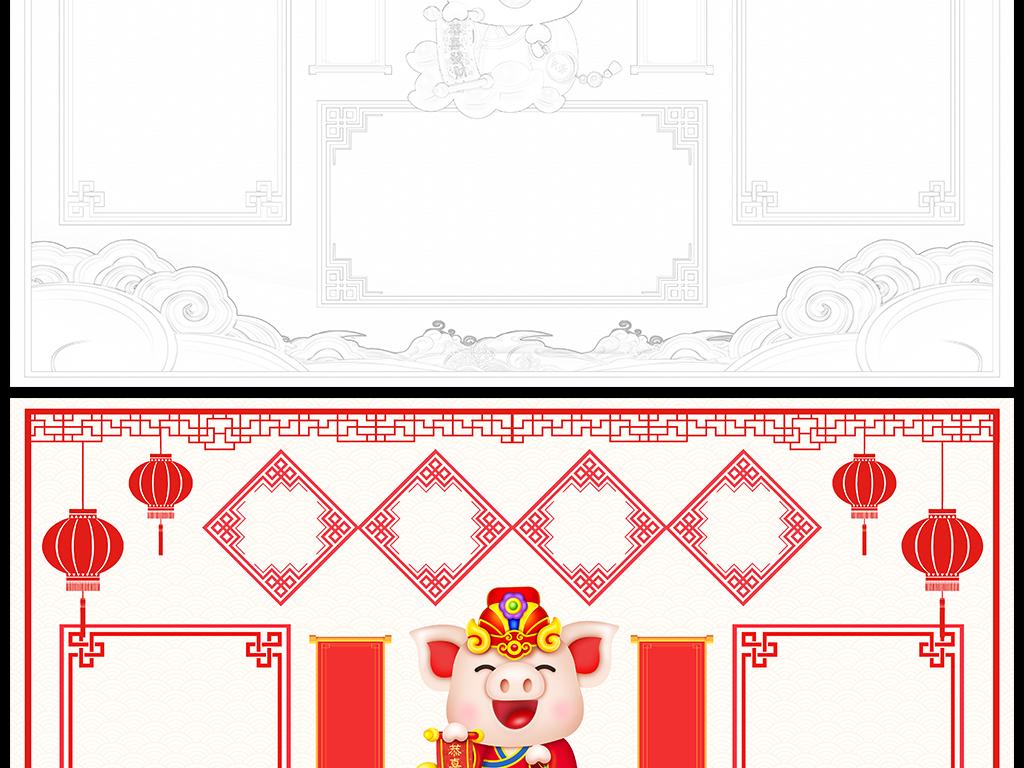 word2019年春节小报寒假线描猪年新年快乐手抄报图片