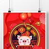 2019中国风猪年大吉猪年海报新年贺卡