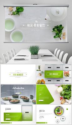 单 PSD格式ppt菜单素材图片 PSDppt菜单设计模板 我图网