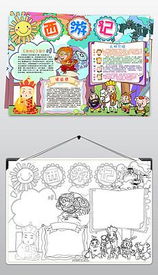 独家设计师QQ7831C79D的原创设计素材图片模板库 我图网