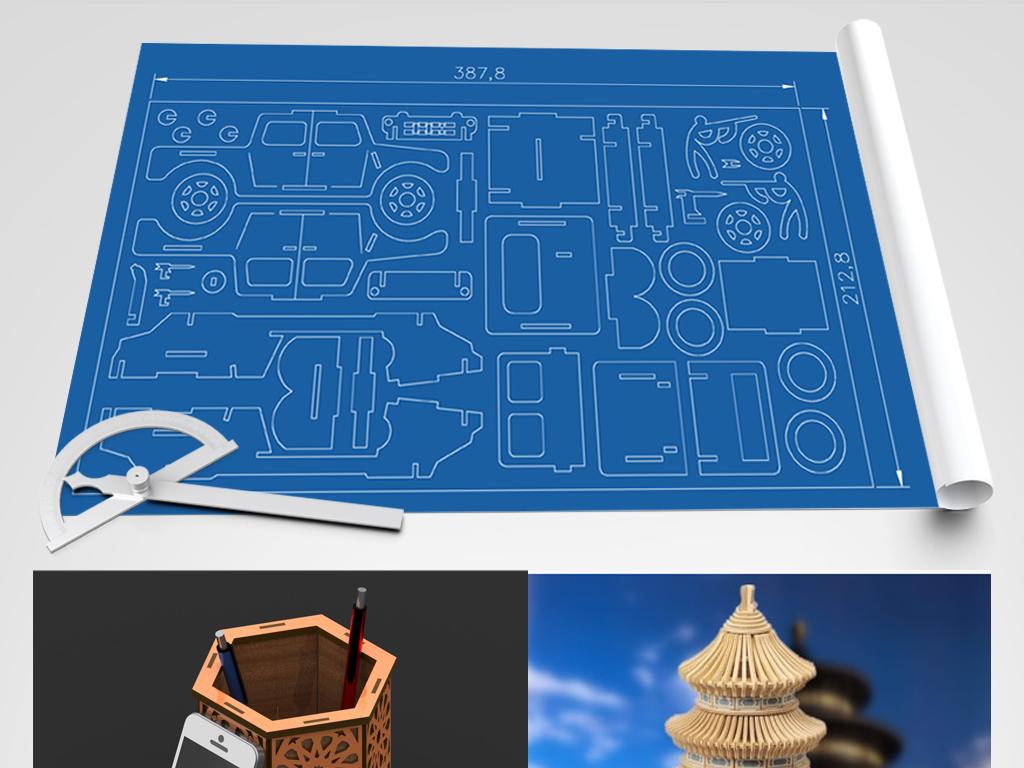 激光切割工艺品CAD图纸3D响应图为什么cad2010拼装无图片