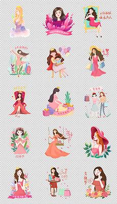 三八妇女节手绘卡通插画png透明免扣图片-PSD卡通礼物图片 PSD格