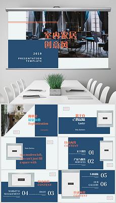 AVI灯具展示 AVI格式灯具展示素材图片 AVI灯具展示设计模板 我图网
