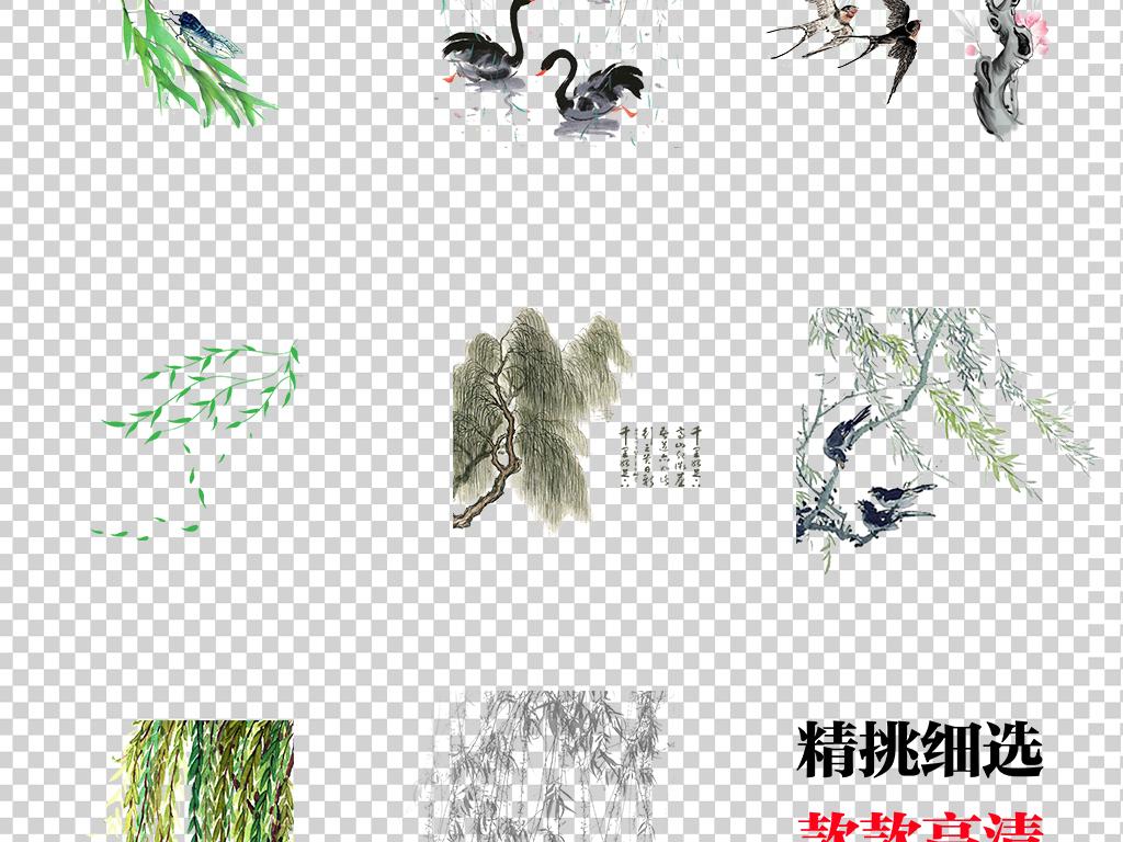 春天绿色春季卡通工笔画柳树柳条柳叶春季海报png免扣素材图片 模板下载 130.76MB 其他大全 生活工作