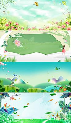 PPTX绿色田园风景 PPTX格式绿色田园风景素材图片 PPTX绿色田园风景设计模板 我图网