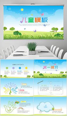 环保英语PPT模板 环保英语PPT模板素材下载 环保英语PPT背景图片大全 我图网