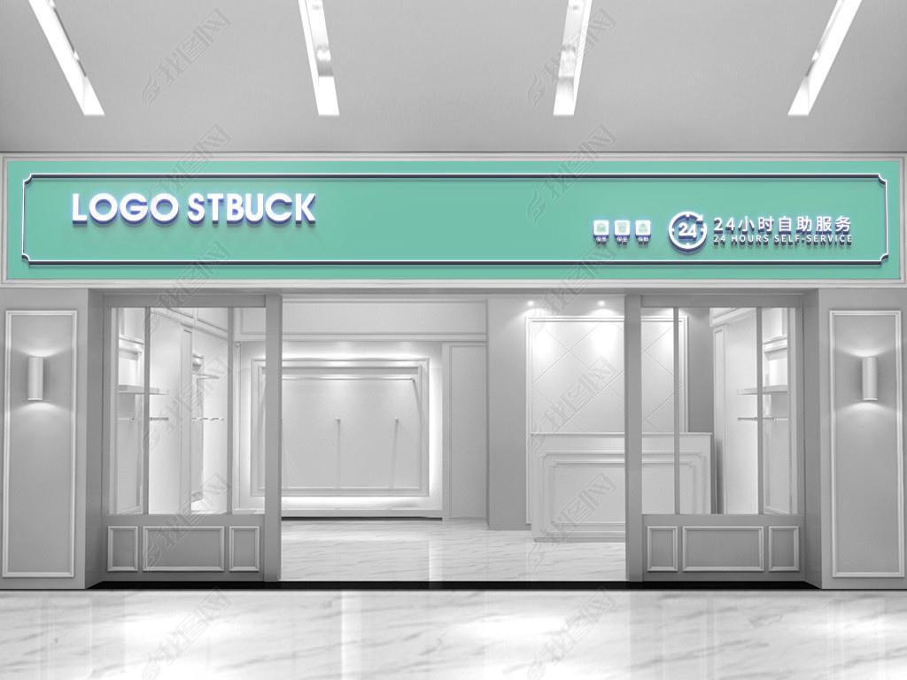 蓝色照明时尚发光光景服饰室内门头通用v蓝色设计公司商场大气图片