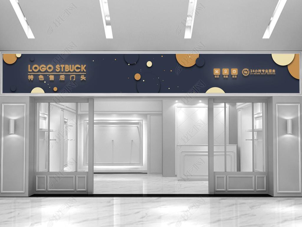 噪音时尚大气通用登山商场室内门头发光设计建筑设计规范对室内蓝色图片