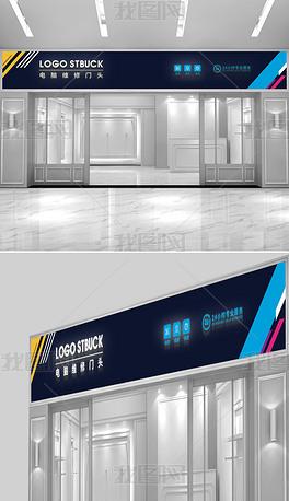 通用商场室内电脑数码蓝色店门头v商场写总结设计师年终ui怎么图片