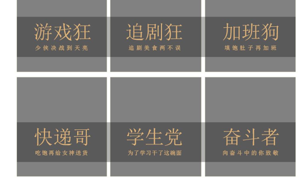 川味大学麻辣香锅美食介绍推广长模板国际图文中国交流中心美食美食节传媒图片