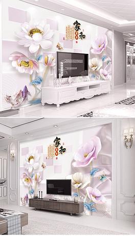 3D立体浮雕荷花家和富贵新中式电视背景墙