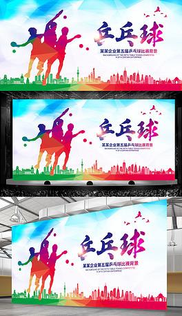 大气乒乓球v大气宣传海报模板psd展板云南大学健美操图片