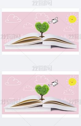 JPG成长小树 JPG格式成长小树素材图片 JPG成长小树设计模板 我图网