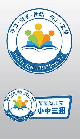 psd班服logo psd格式班服logo素材图片 psd班服logo设计模板 我图网图片