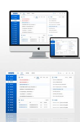 工作室网站网站网页设计作品展示v网站模板r绘制pcoa图片