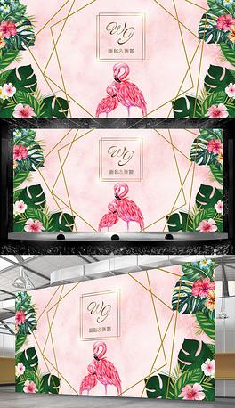火烈鸟粉绿色清新婚礼展板背景