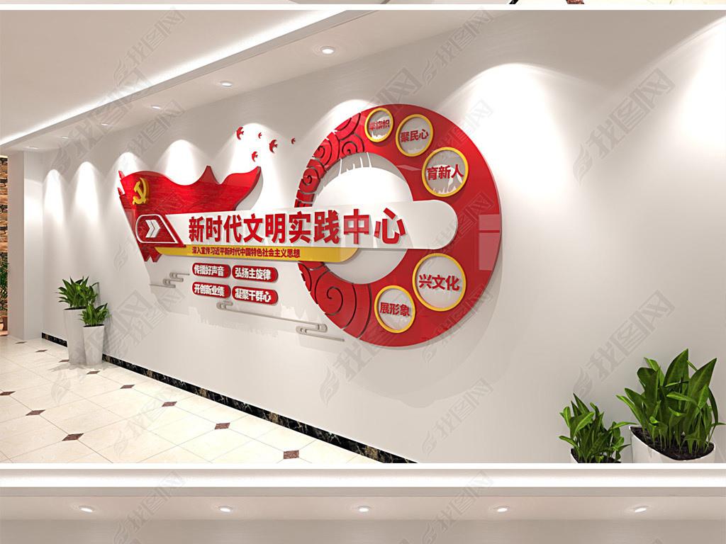 新时代展厅v展厅中心党建形象墙学徒文化墙平面设计带薪文明图片