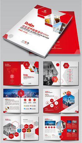 cdr红色企业画册 cdr格式红色企业画册素材图片 cdr红色企业画册设计模板 我图网