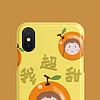 黄色橘子表情原创手绘可爱女孩印花图案