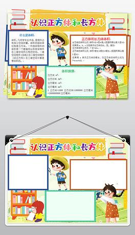 DOCX教学课程 DOCX格式教学课程素材图片 DOCX教学课程设计模板 我图网