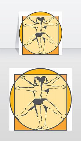 达芬奇《维特鲁威人》中人物背靠背站着,手臂和腿伸直,从侧面看,画的是复古风格的内圈达芬奇男女侧臂腿部线条画复古