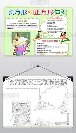 PSD和正 PSD格式和正素材图片 PSD和正设计模板 我图网