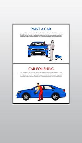 EPS汽车工作 EPS格式汽车工作素材图片 EPS汽车工作设计模板 我图网