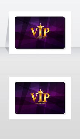 EPSVIP会员卡 EPS格式VIP会员卡素材图片 EPSVIP会员卡设计模板 我图网