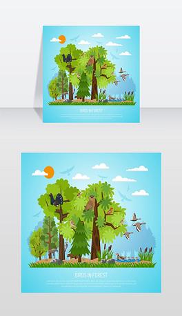 森树图片素材 森树图片素材下载 森树背景素材 森树模板下载 我图网
