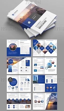 建筑公司宣传册内页设计 建筑公司宣传册内页设计模板下载 建筑公司宣传册内页图片素材下载 我图网