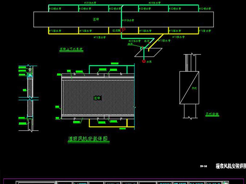 节点详细的7米跨拱形简易薄膜大棚结构图纸-详图、图... -沐风网