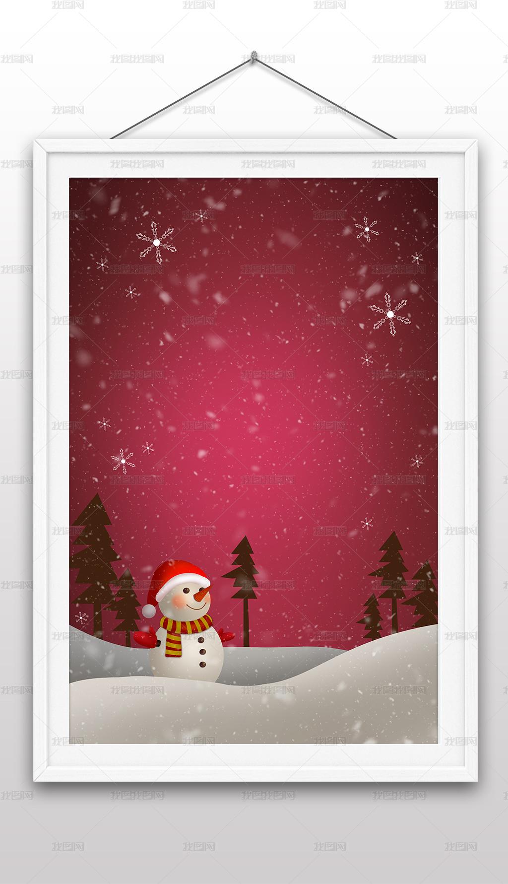 原創聖誕節冬季雪花雪人插畫海報背景素材
