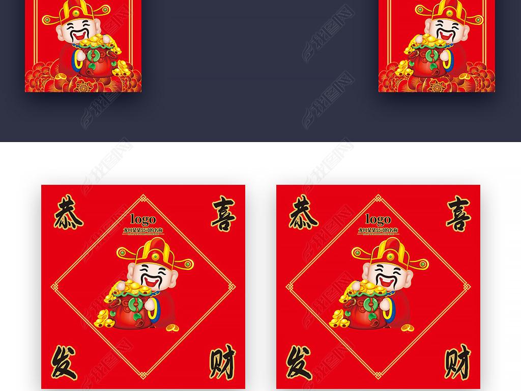 喜庆红色大气2020鼠年新年春联模版设计图片素材 高清cdr模板下载 12.55MB 对联大全