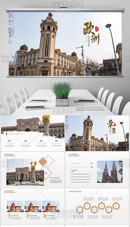 美国风格PPT专题模板 美国风格PPT图片素材下载 我图网