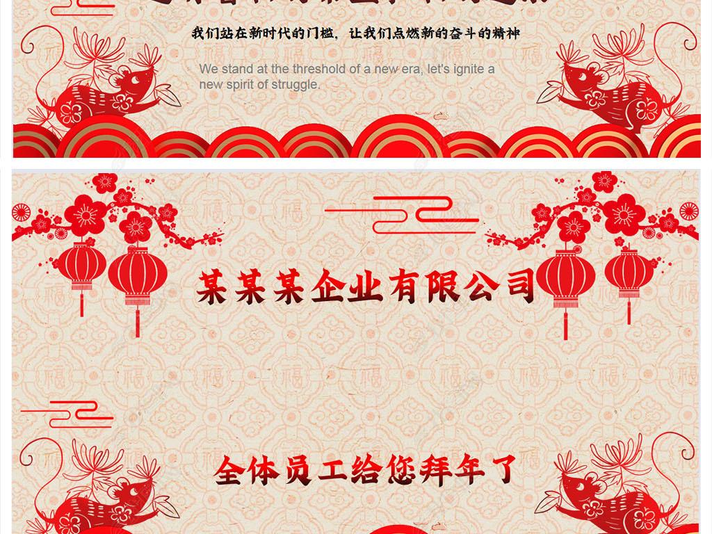 2020鼠年中国风元旦贺卡新年贺卡PPT春节贺卡PPT模板下载