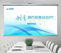 红色过年喜庆年会中国风PPT封面封底背景底图PPT模板下载
