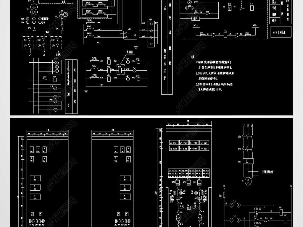 CAD小水电站机电设计图羽毛球邀请赛标志设计图片