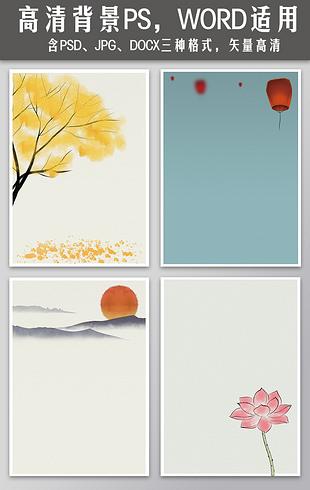 传统中国水墨画信纸作文日记背景