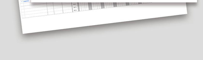 Excel将工作计划表变为进度条的模板