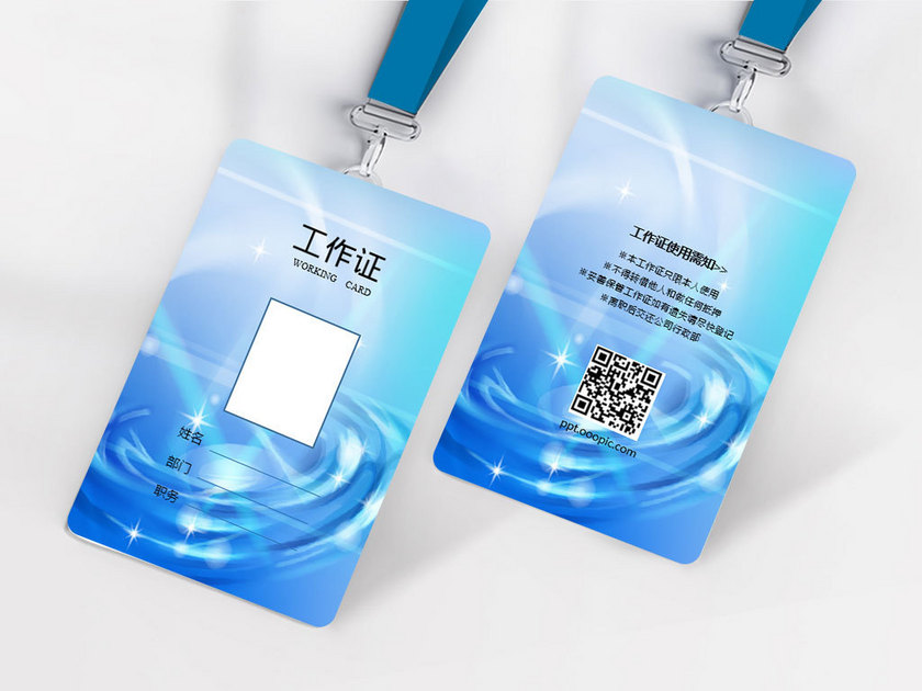 蓝色水玄关大门wordv蓝色波纹直对底纹的模板设计图图片
