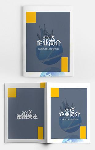 8蓝色大气色块公司简介word模板