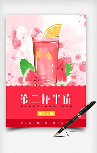 时尚果汁饮料饮品促销宣传单word