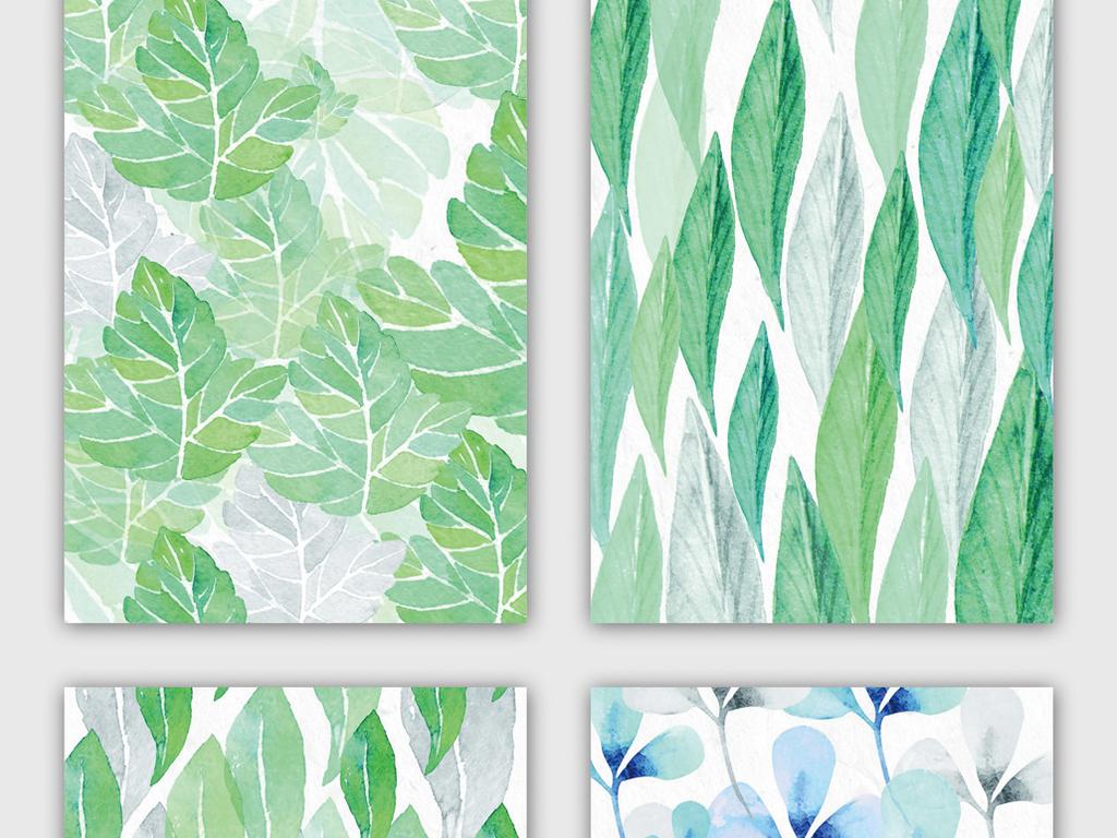 绿色森系水彩绿色植物叶子背景素材