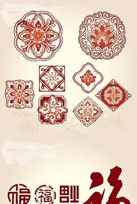 中国风传统纹样古风条纹祥云中式花纹EPS