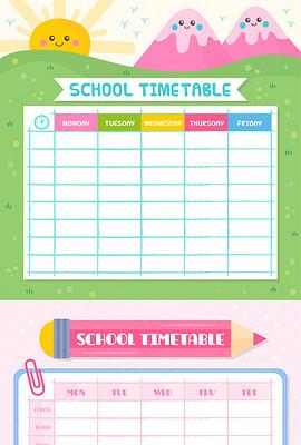 小学生课程表模板 小学生课程表模板下载 小学生课程表模板图片设计