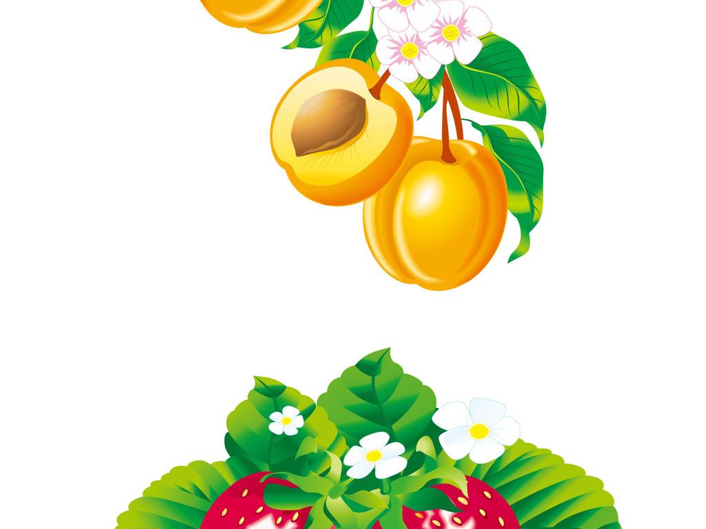 高清水果手绘矢量素材